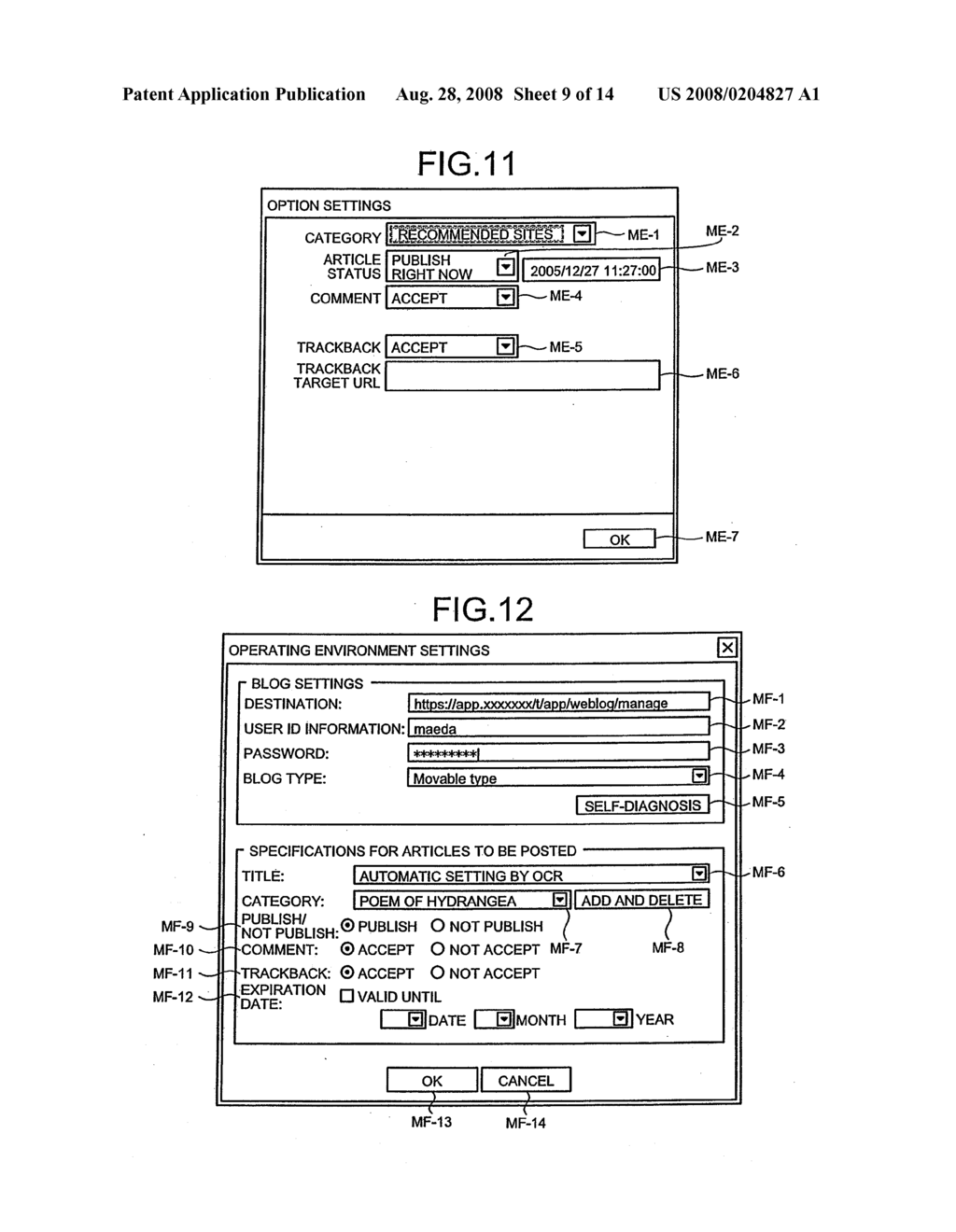 READ-IMAGE TRANSFER APPARATUS AND METHOD, READ-IMAGE TRANSFER SYSTEM, COMPUTER PROGRAM SHEET, AND CARRIER SHEET - diagram, schematic, and image 10