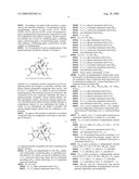 (S)-N-Stereoisomers of 7,8-Saturated-4,5-Epoxy-Morphinanium Analogs diagram and image