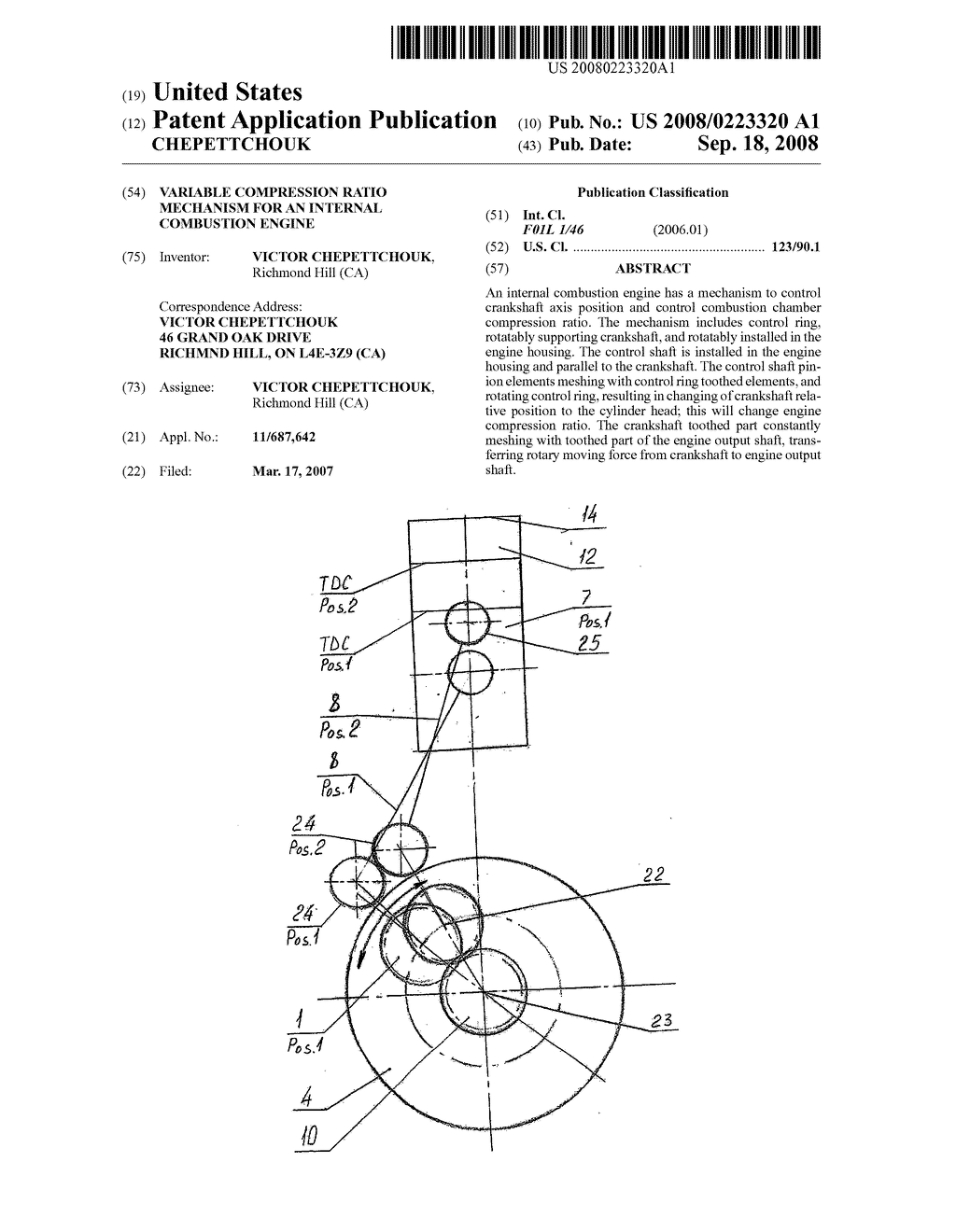 Variable Compression Ratio Mechanism For An Internal Combustion Bike Engine Diagram Schematic And Image 01