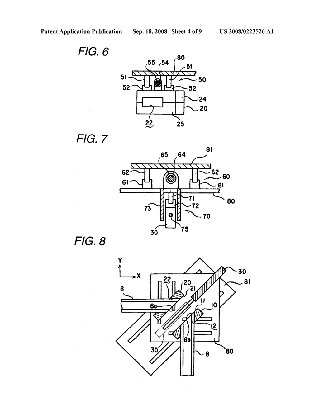 FUSION WELDING DEVICE AND ASSEMBLING APPARATUS - diagram, schematic, and  image 05