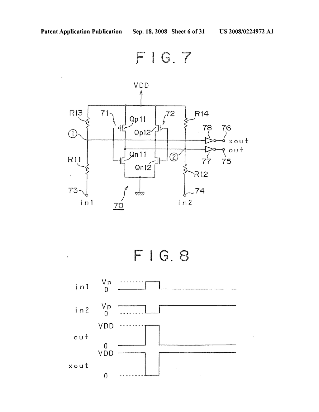 Digital Analog Converter Circuit Level Shift Latching Circuits Schematic Picture Register Utilizing Sampling Latch And Liquid Crystal Display