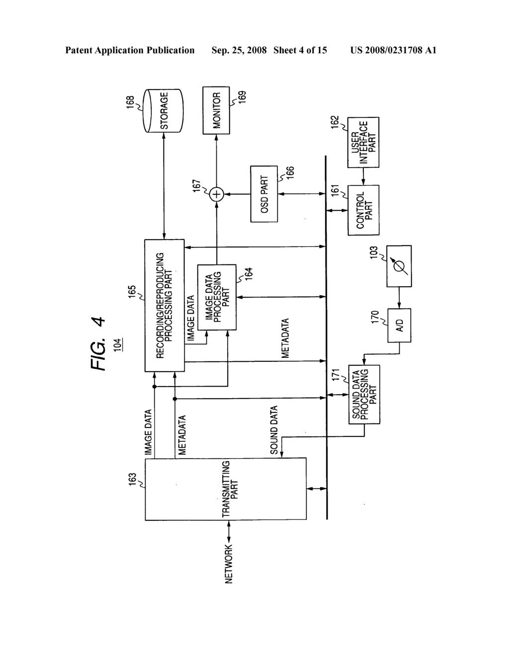 audio security monitoring circuit diagram