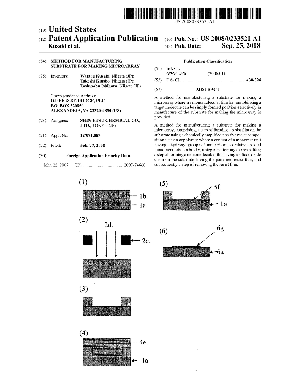 Method for manufacturing substrate for making microarray - diagram, schematic, and image 01