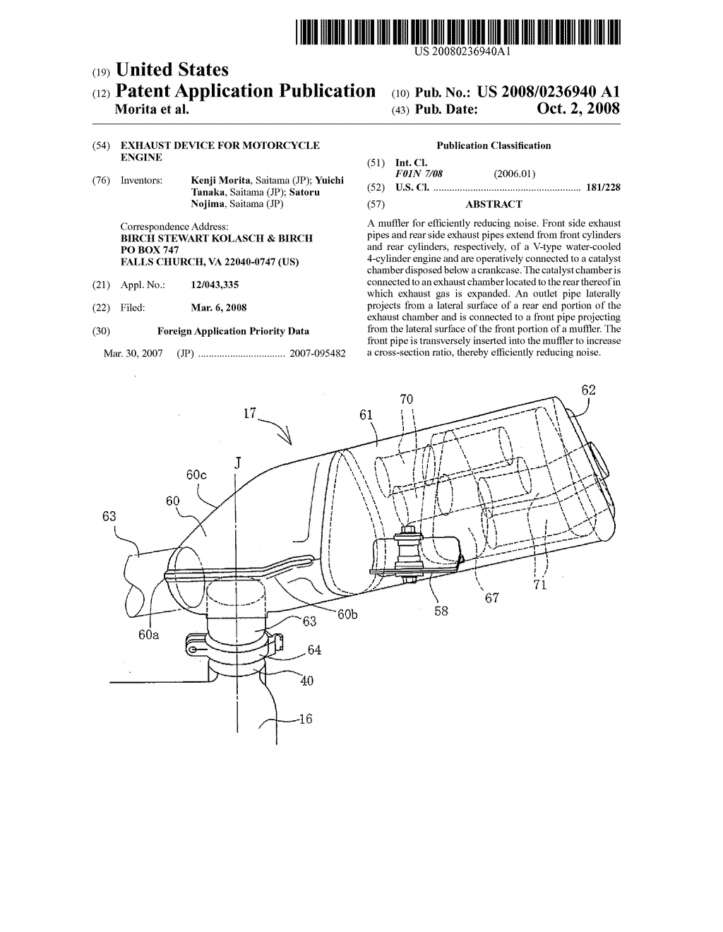 exhaust device for motorcycle engine diagram schematic and image 01
