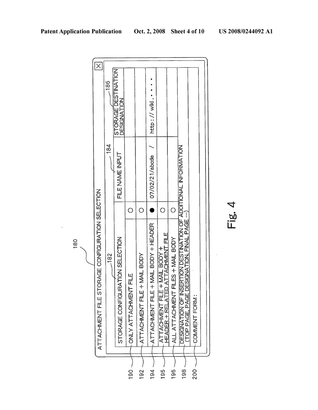 ELECTRONIC FILE PROCESSOR, ELECTRONIC FILE PROCESSING PROGRAM RECORDING MEDIUM, AND ELECTRONIC FILE PROCESSING METHOD - diagram, schematic, and image 05