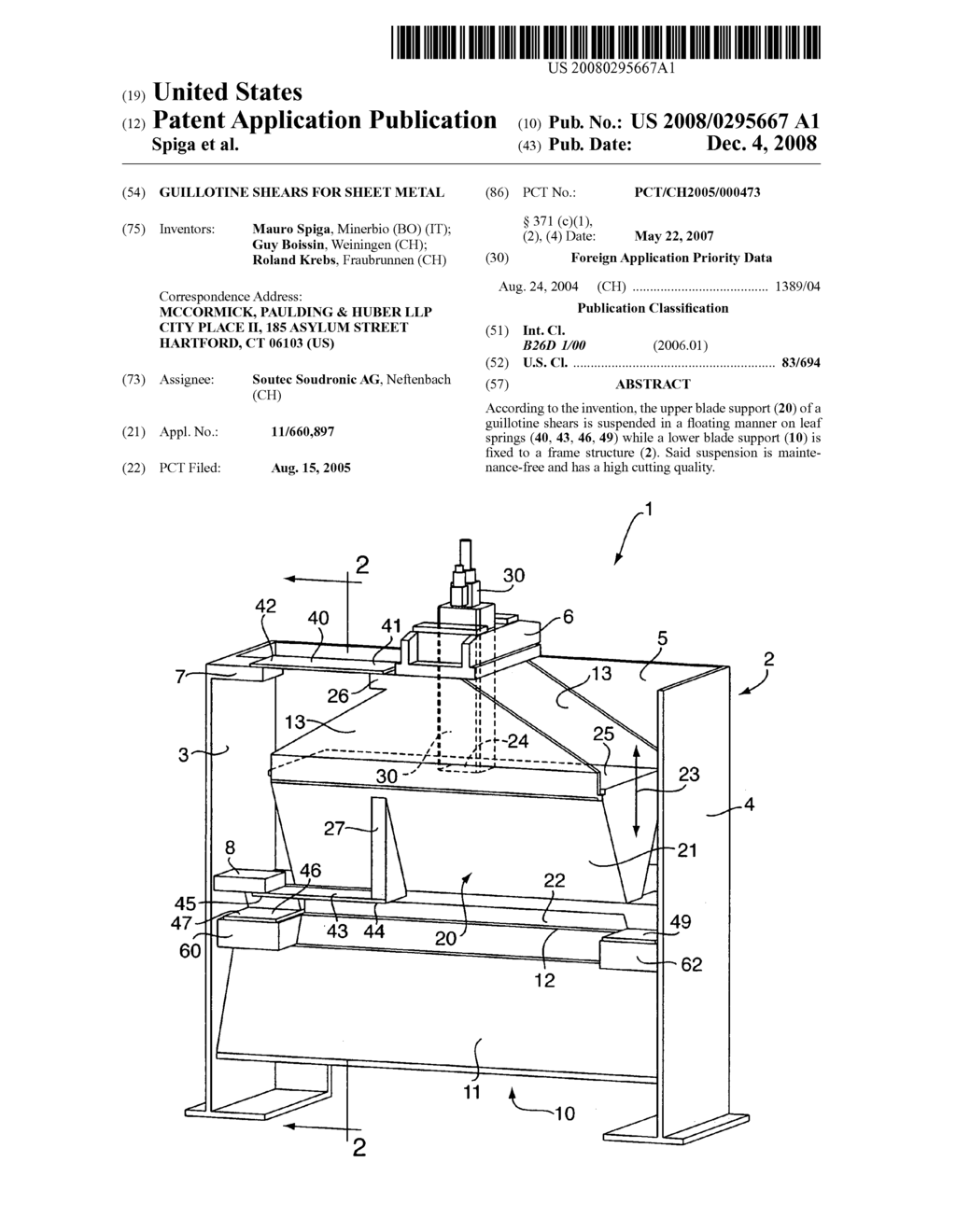 Guillotine Shears For Sheet Metal - diagram, schematic, and image 01