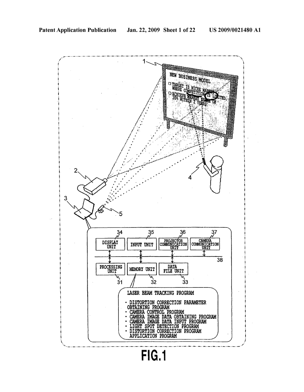 POINTER LIGHT TRACKING METHOD, PROGRAM, AND RECORDING MEDIUM THEREOF - diagram, schematic, and image 02