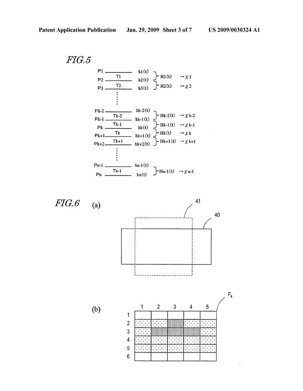 ULTRASONIC DIAGNOSTIC APPARATUS AND METHOD FOR CONTROLLING THE SAME - diagram, schematic, and image 04