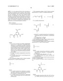 AROMATIC TRIAMIDE-LANTHANIDE COMPLEXES diagram and image