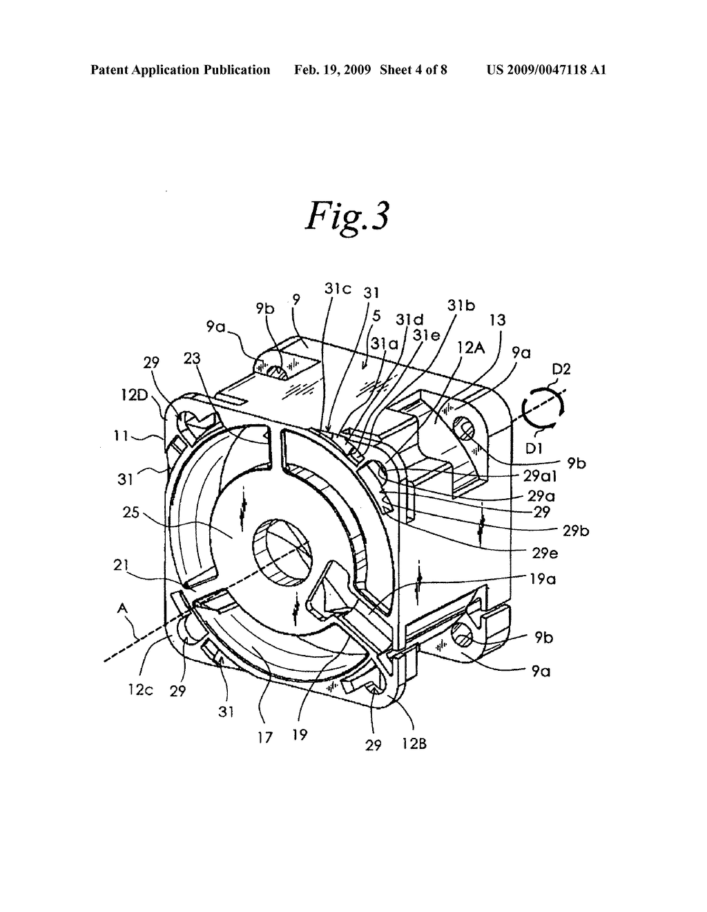 Counter Rotating Axial Flow Fan Diagram Schematic And Image 05