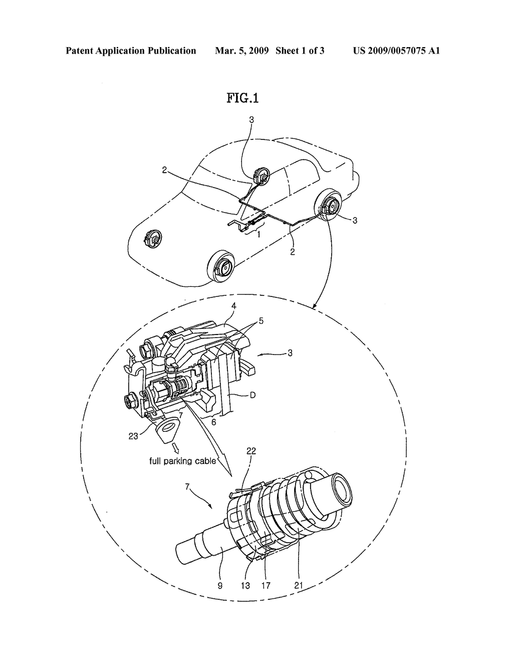 Ball In Ramp Brake Caliper Type Parking For Vehicle Diagram Schematic And Image 02