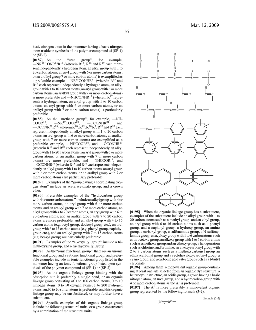 PROCESSED PIGMENT, PIGMENT-DISPERSED COMPOSITION, COLORED PHOTOSENSITIVE COMPOSITION, COLOR FILTER, LIQUID CRYSTAL DISPLAY ELEMENT, AND SOLID IMAGE PICKUP ELEMENT - diagram, schematic, and image 17