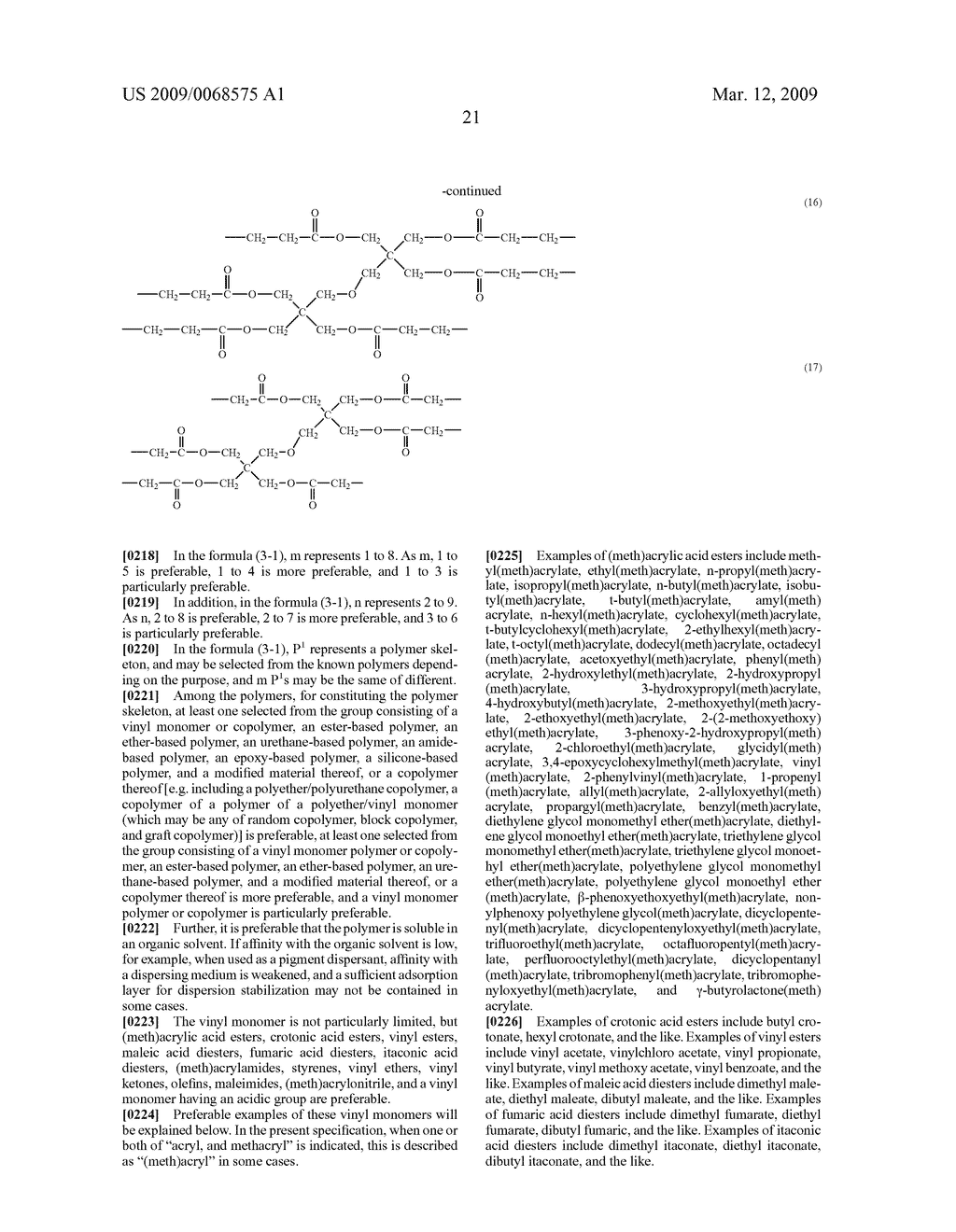 PROCESSED PIGMENT, PIGMENT-DISPERSED COMPOSITION, COLORED PHOTOSENSITIVE COMPOSITION, COLOR FILTER, LIQUID CRYSTAL DISPLAY ELEMENT, AND SOLID IMAGE PICKUP ELEMENT - diagram, schematic, and image 22