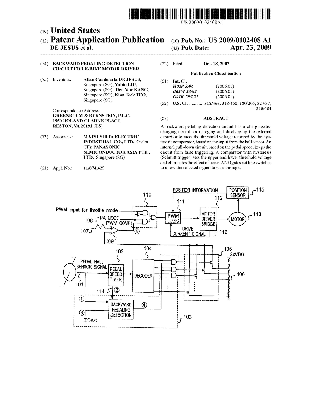 Backward Pedaling Detection Circuit For E Bike Motor Driver Diagram Of Electric Schematic And Image 01