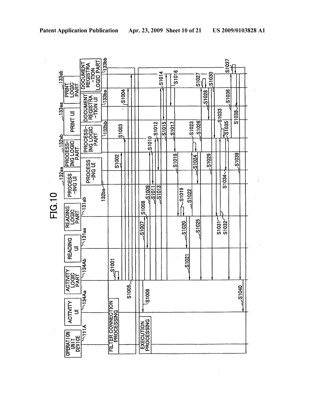 Image Processing Apparatus, Image Processing Method, and Computer-Readable Recording Medium Having Image Processing Program - diagram, schematic, and image 11