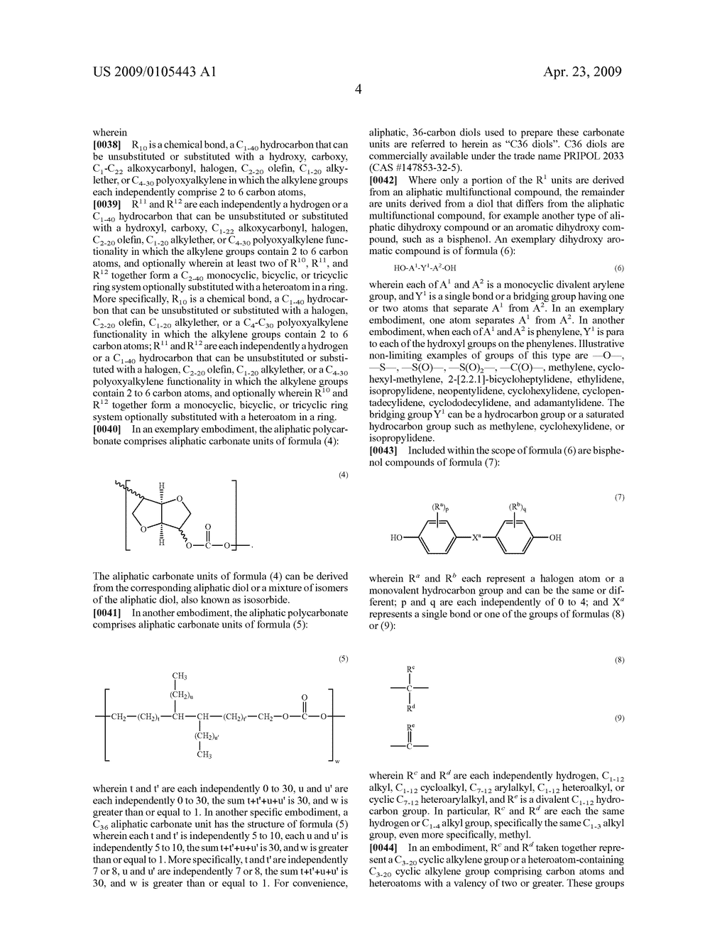 ALIPHATIC POLYCARBONATES, METHODS OF MAKING, AND ARTICLES FORMED THEREFROM - diagram, schematic, and image 17