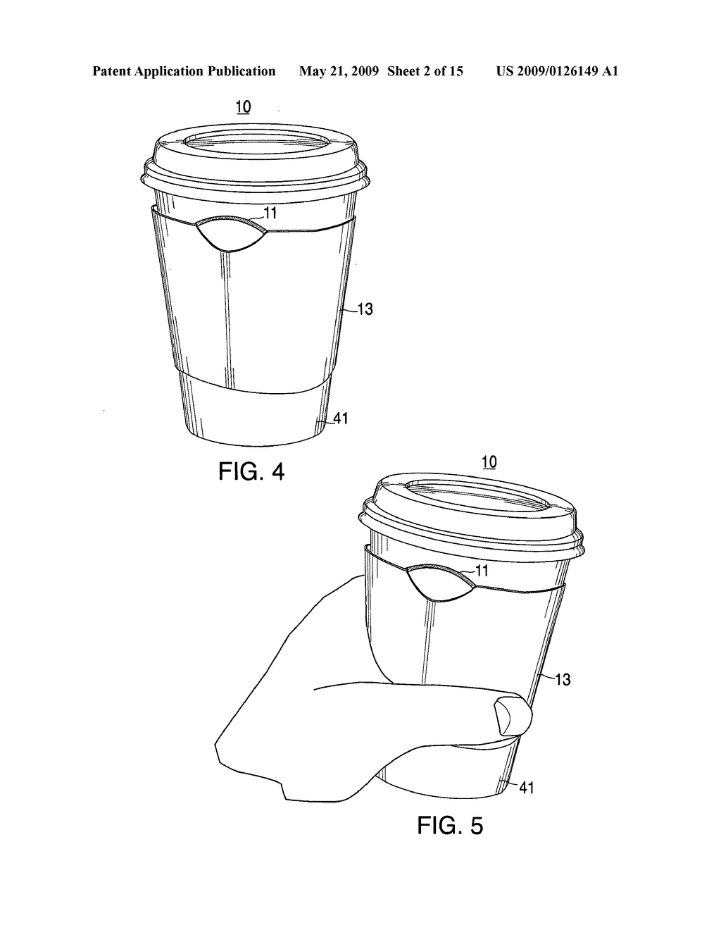 Convertible cup holder - diagram, schematic, and image 03