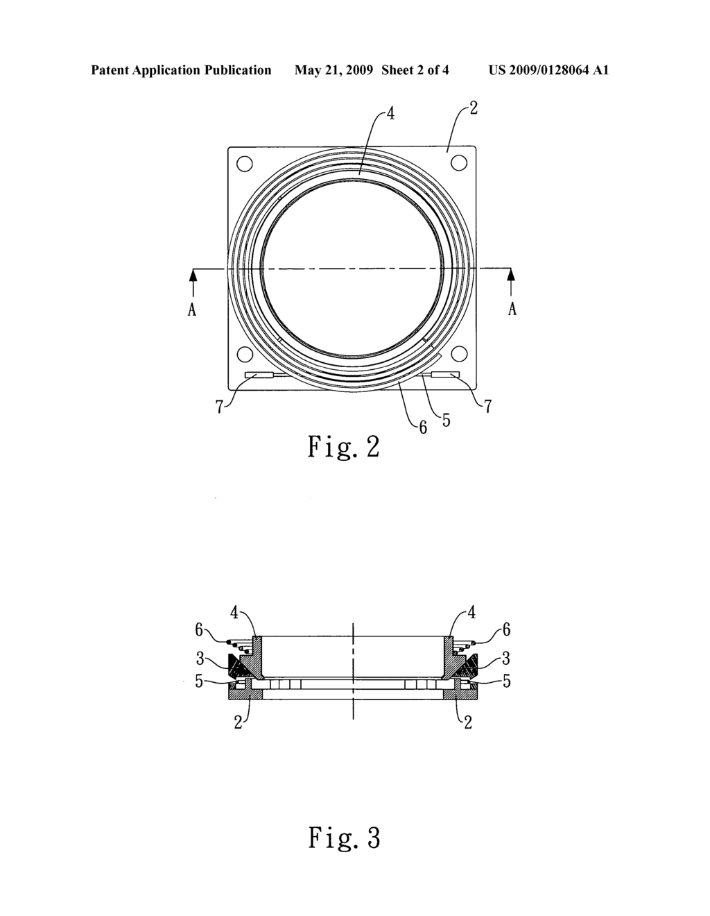 Actuation device having shape memory alloy component - diagram, schematic, and image 03