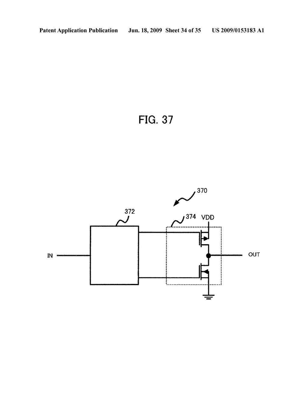 Noise Filter Circuit Dead Time Delay Electronic Circuits Method Thermal Head Driver And Instrument