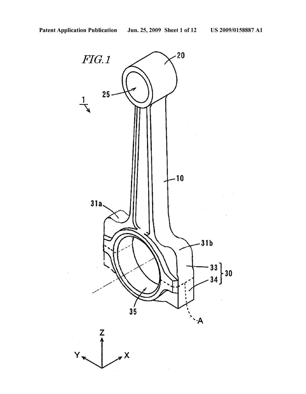 fracture split type connecting rod internal combustion engine rh patentsencyclopedia com Eye Diagram Rod Rod Bar Graph Diagram