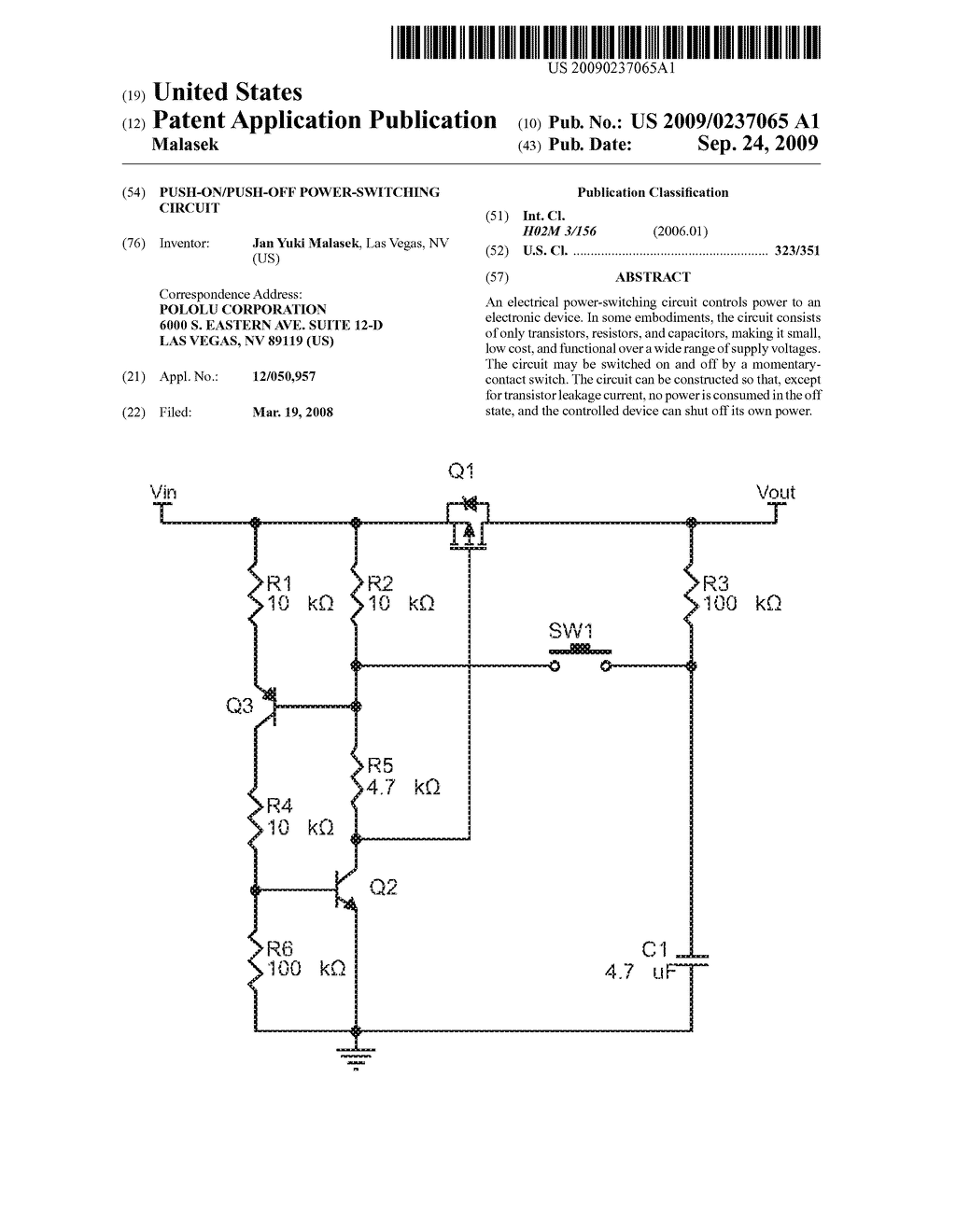 схема патентованная