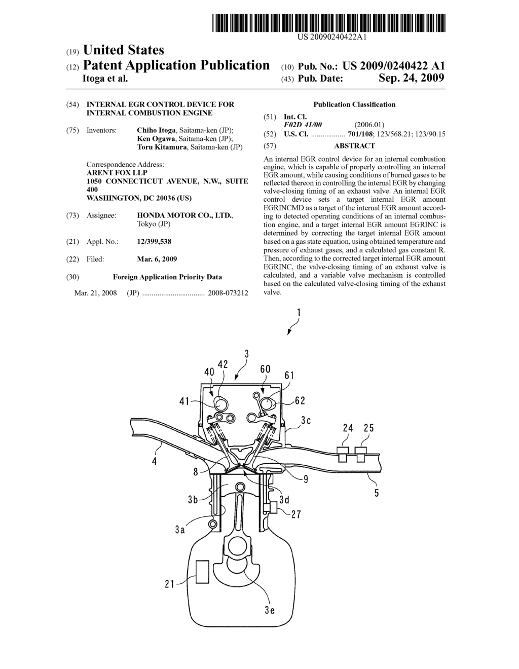 Internal Egr Control Device For Combustion Engine Diagram Schematic And Image 01