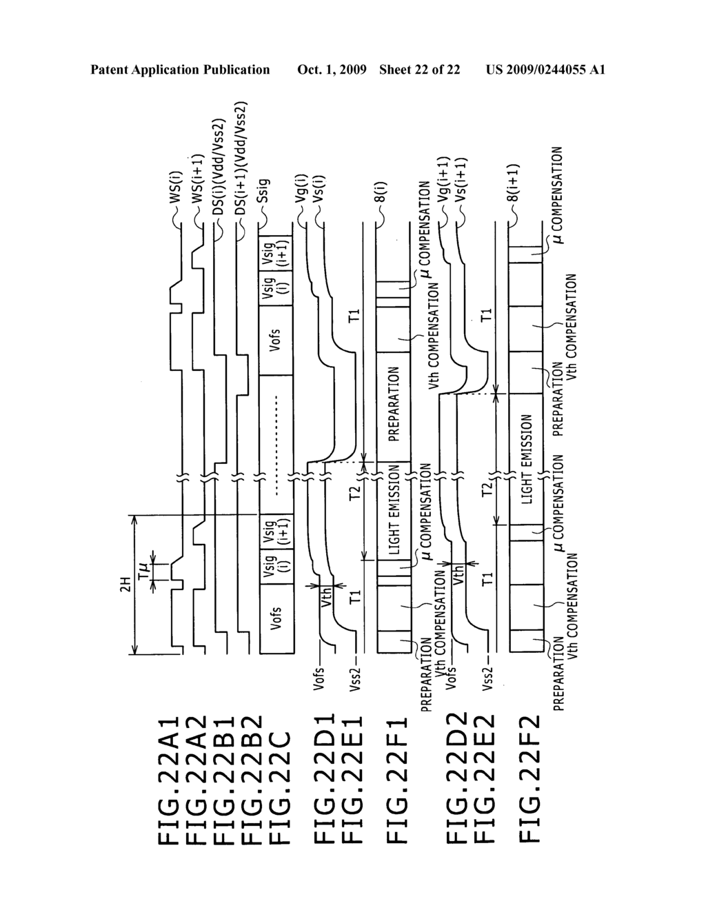 Image displaying apparatus and image displaying method - diagram, schematic, and image 23