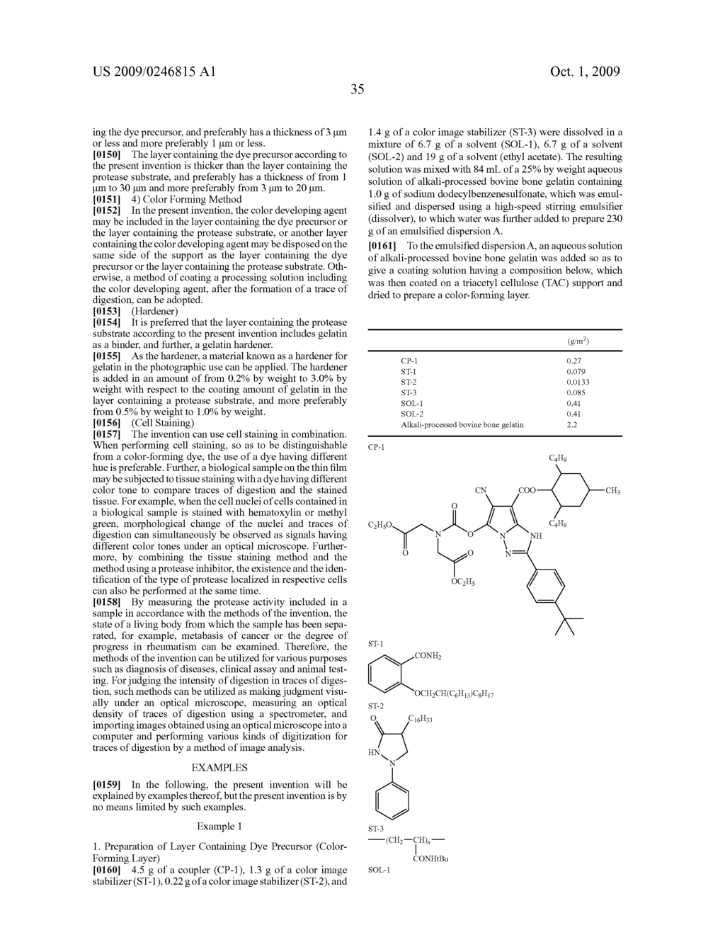 PROTEASE DETECTION MATERIAL, SET OF PROTEASE DETECTION MATERIALS, AND METHOD FOR MEASURING PROTEASE - diagram, schematic, and image 36