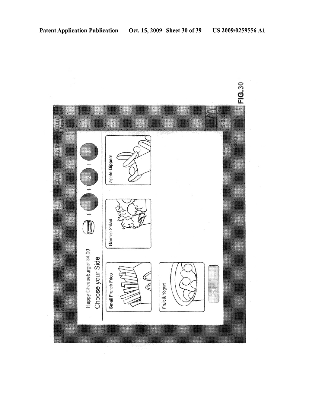 SYSTEM AND METHOD FOR ENHANCED CUSTOMER KIOSK ORDERING - diagram, schematic, and image 31