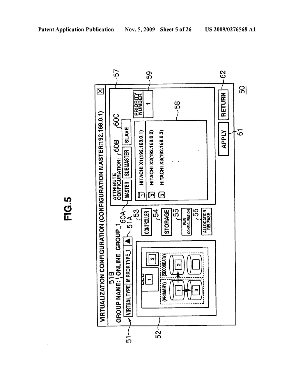 Storage system, data processing method and storage apparatus - diagram, schematic, and image 06