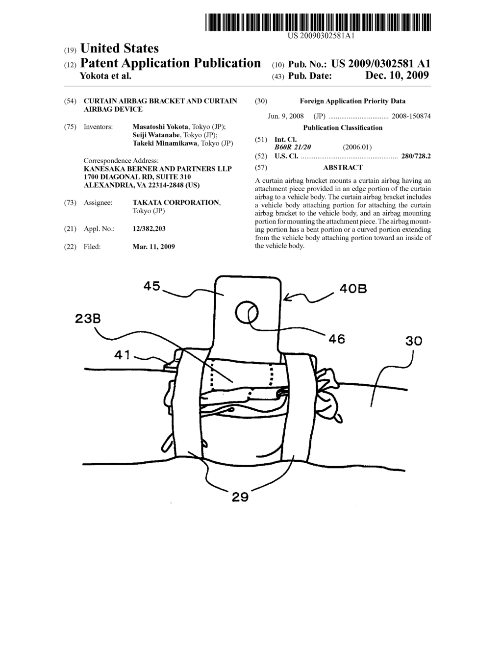 Curtain airbag bracket and curtain airbag device - diagram, schematic, and image 01