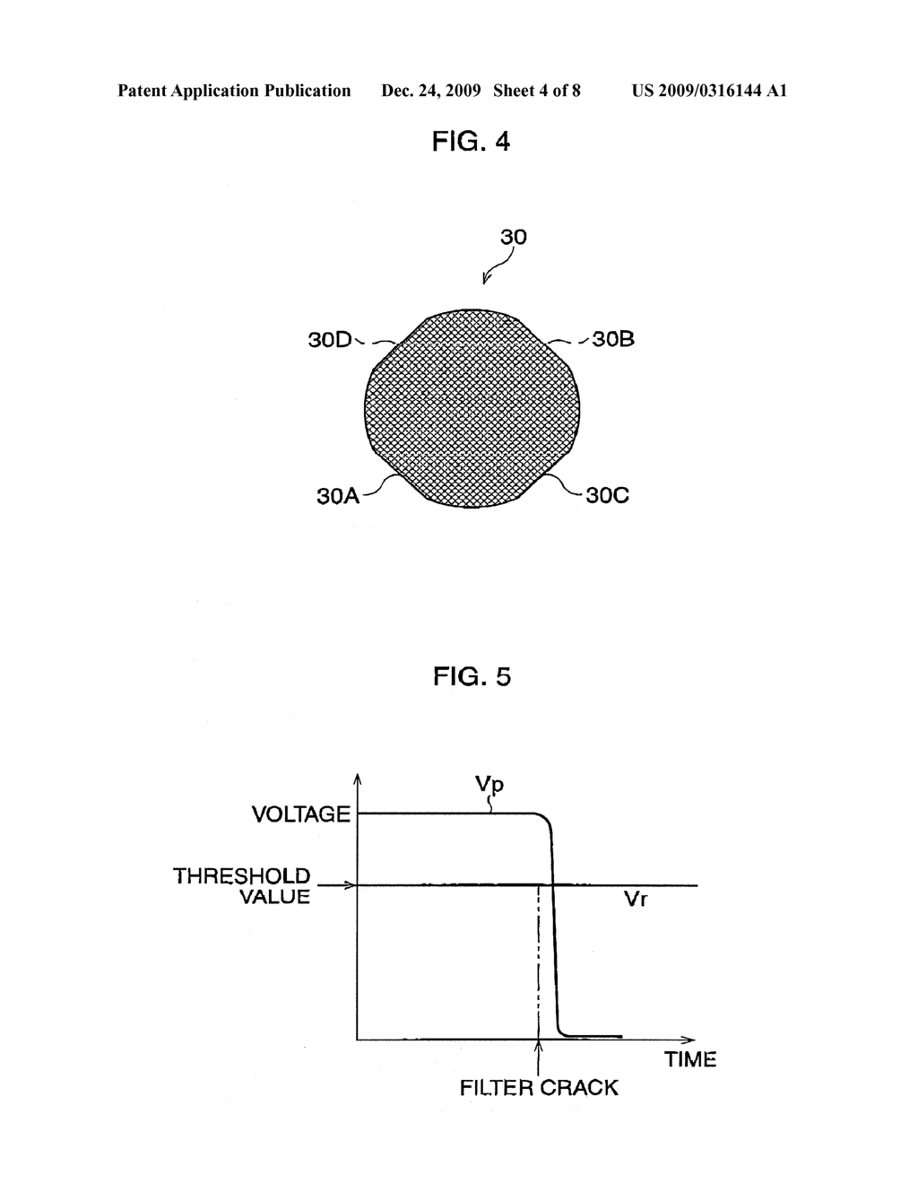 DEVICE FOR DETECTING THE CONDITION OF AN OPTICAL FILTER AND ILLUMINATION DEVICE - diagram, schematic, and image 05