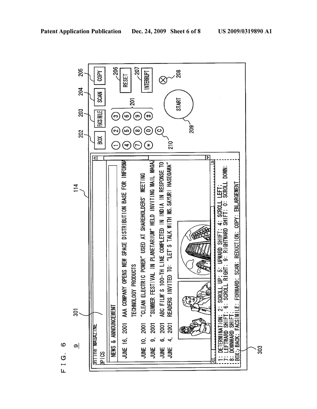 DATA PROCESSING APPARATUS WHICH DOWNLOADS DATA VIA NETWORK, DATA PROCESSING METHOD, AND DATA PROCESSING PROGRAM EMBODIED ON COMPUTER READABLE MEDIUM - diagram, schematic, and image 07