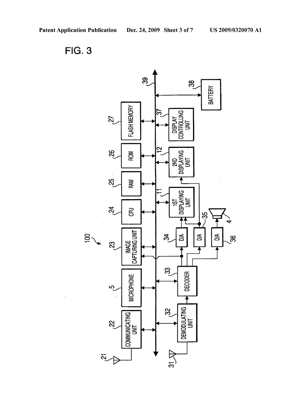 ELECTRONIC DEVICE, DISPLAY SYSTEM, DISPLAY METHOD, AND PROGRAM - diagram, schematic, and image 04
