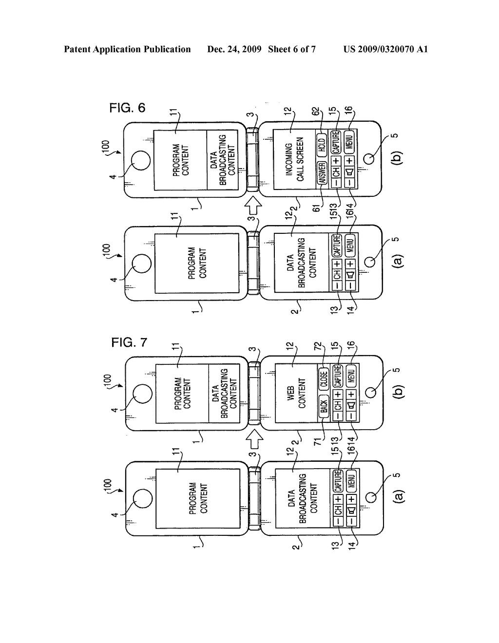 ELECTRONIC DEVICE, DISPLAY SYSTEM, DISPLAY METHOD, AND PROGRAM - diagram, schematic, and image 07