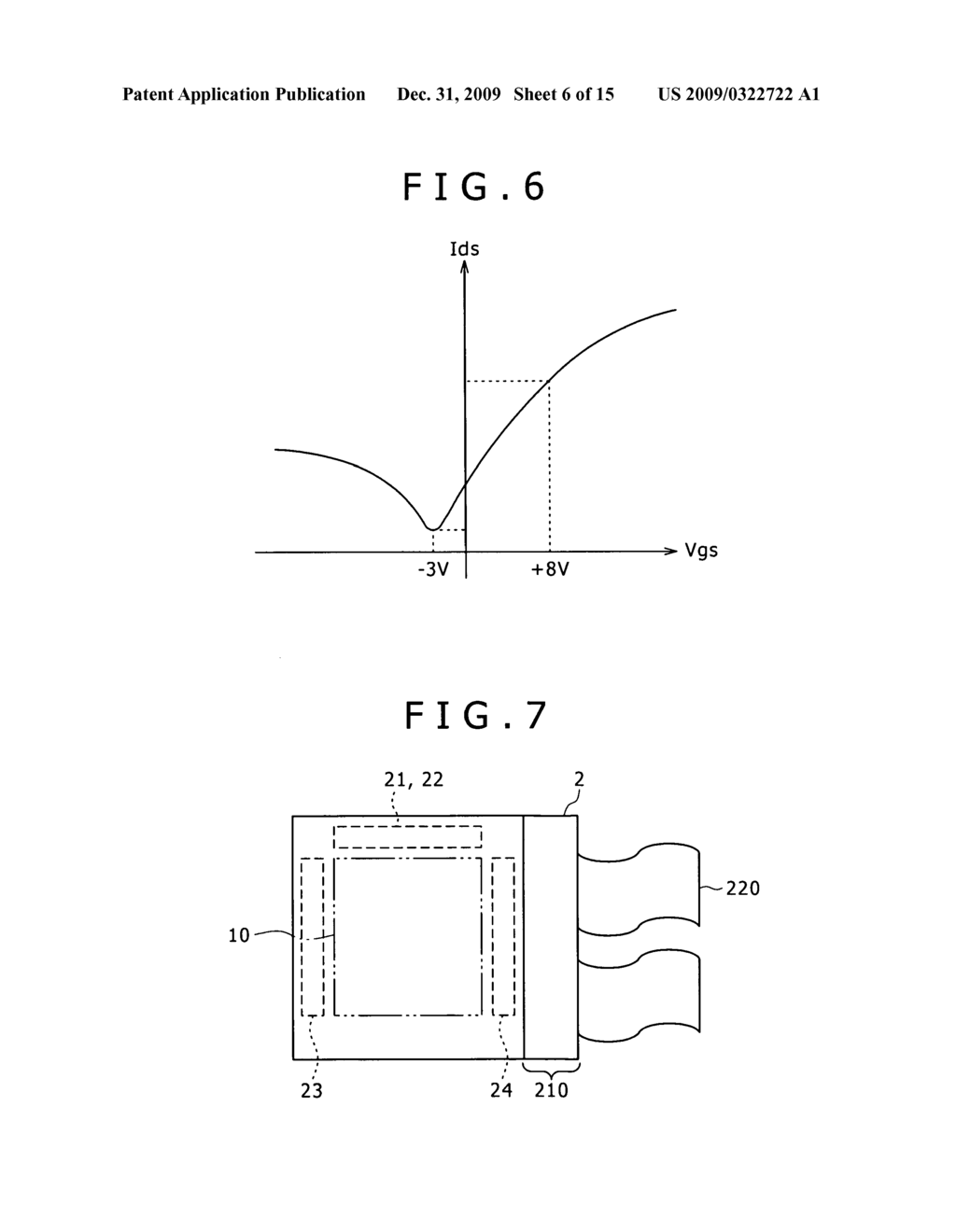 Display device, a method of driving the same, and electronic apparatus including the same - diagram, schematic, and image 07