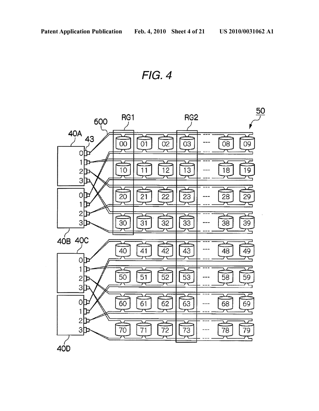 Storage Device and Data Processing Method of Storage Device - diagram, schematic, and image 05