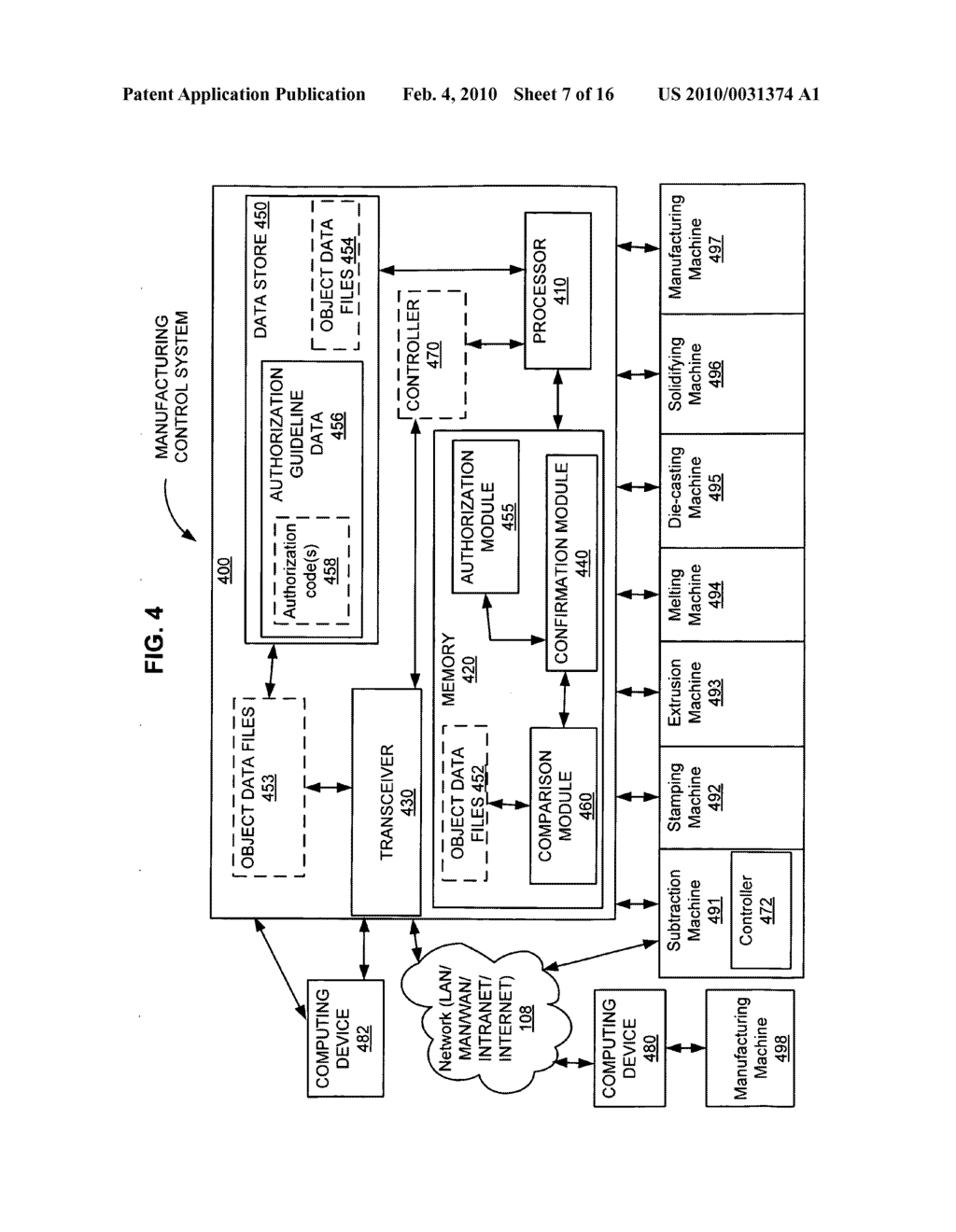 Security-activated operational components - diagram, schematic, and image 08