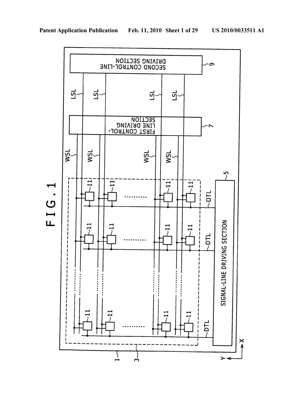 Display panel module and electronic apparatus - diagram, schematic, and image 02