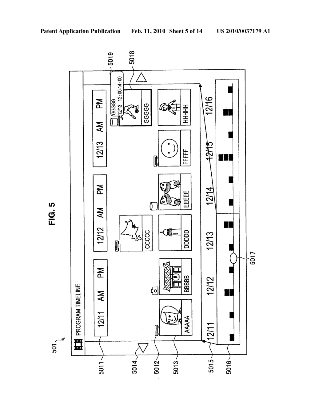 Display control apparatus, display control method and program - diagram, schematic, and image 06