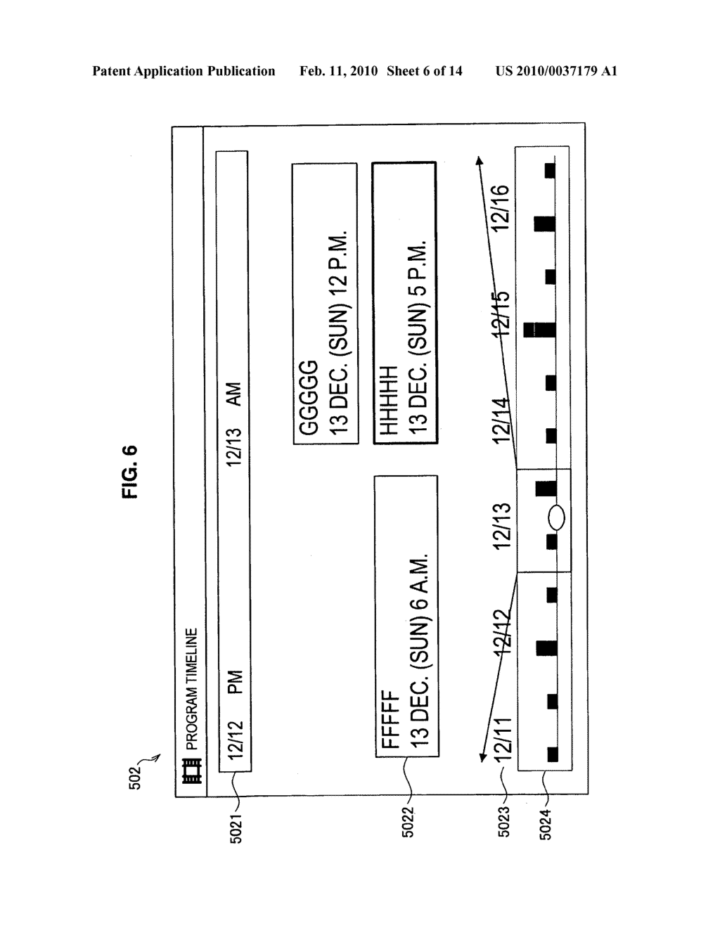 Display control apparatus, display control method and program - diagram, schematic, and image 07