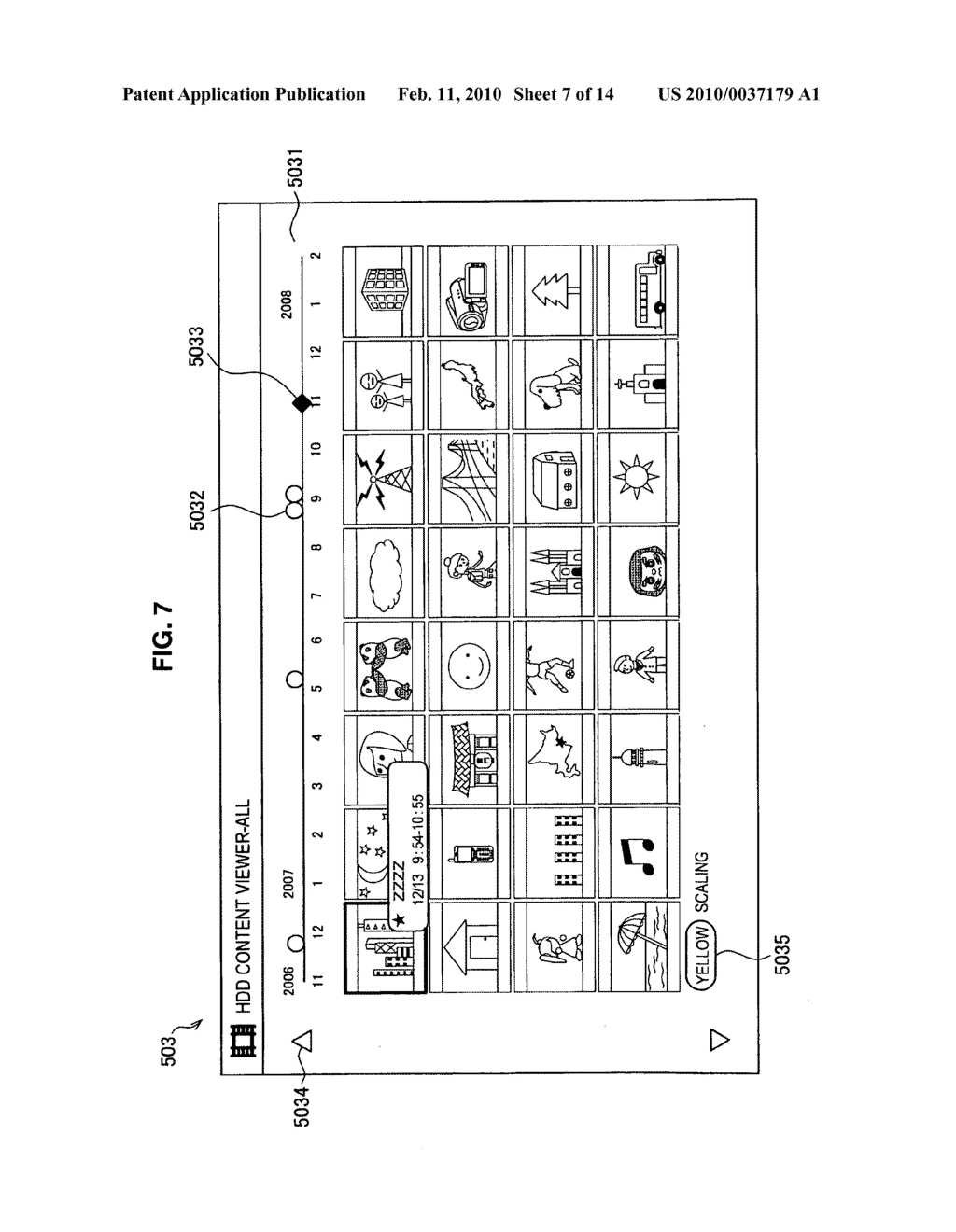 Display control apparatus, display control method and program - diagram, schematic, and image 08