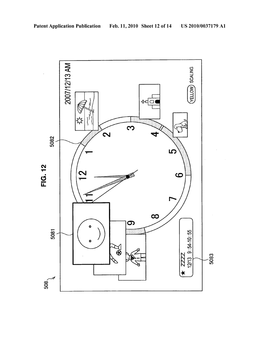 Display control apparatus, display control method and program - diagram, schematic, and image 13
