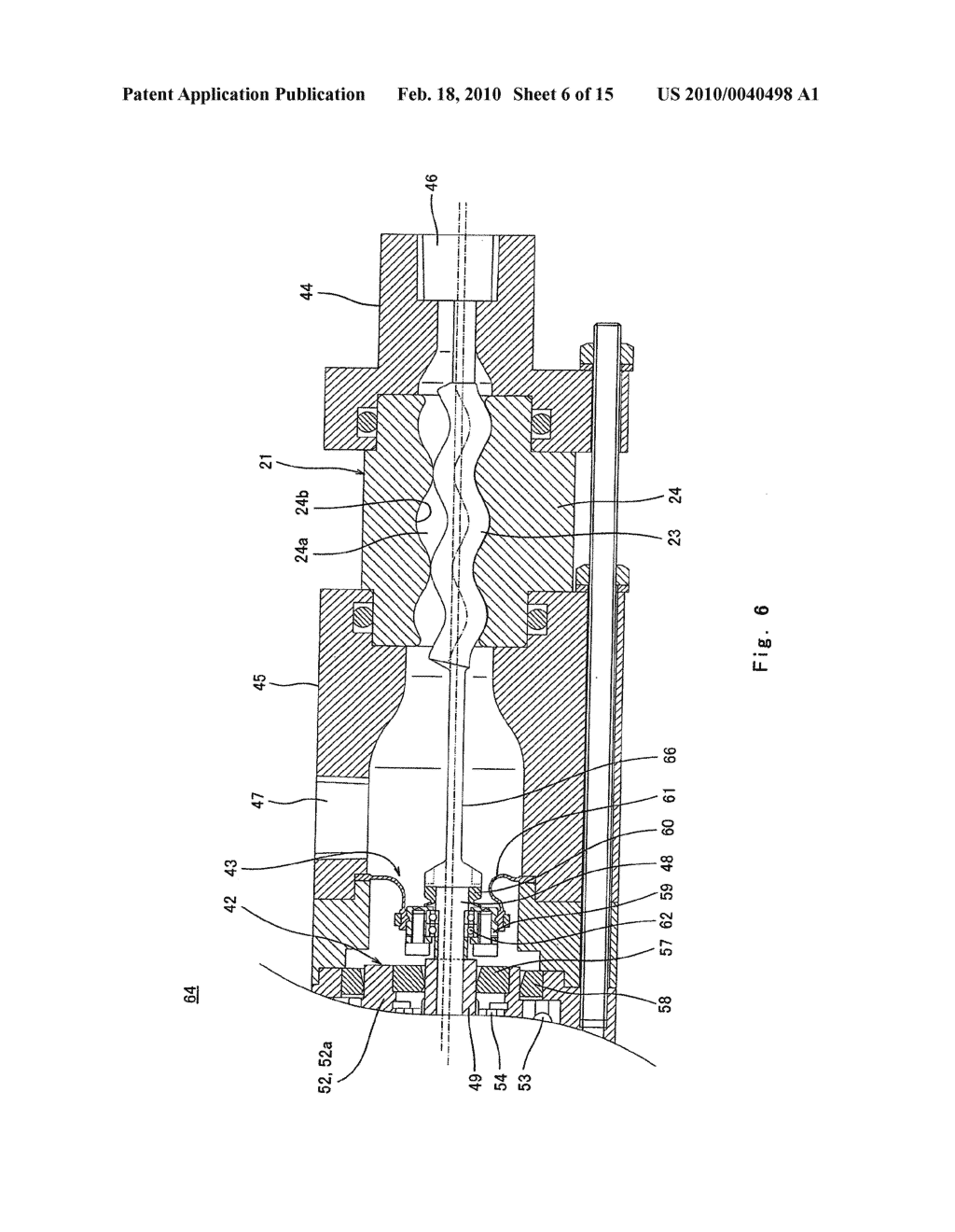 ROTOR DRIVE MECHANISM, ECCENTRIC SHAFT SEALING STRUCTURE