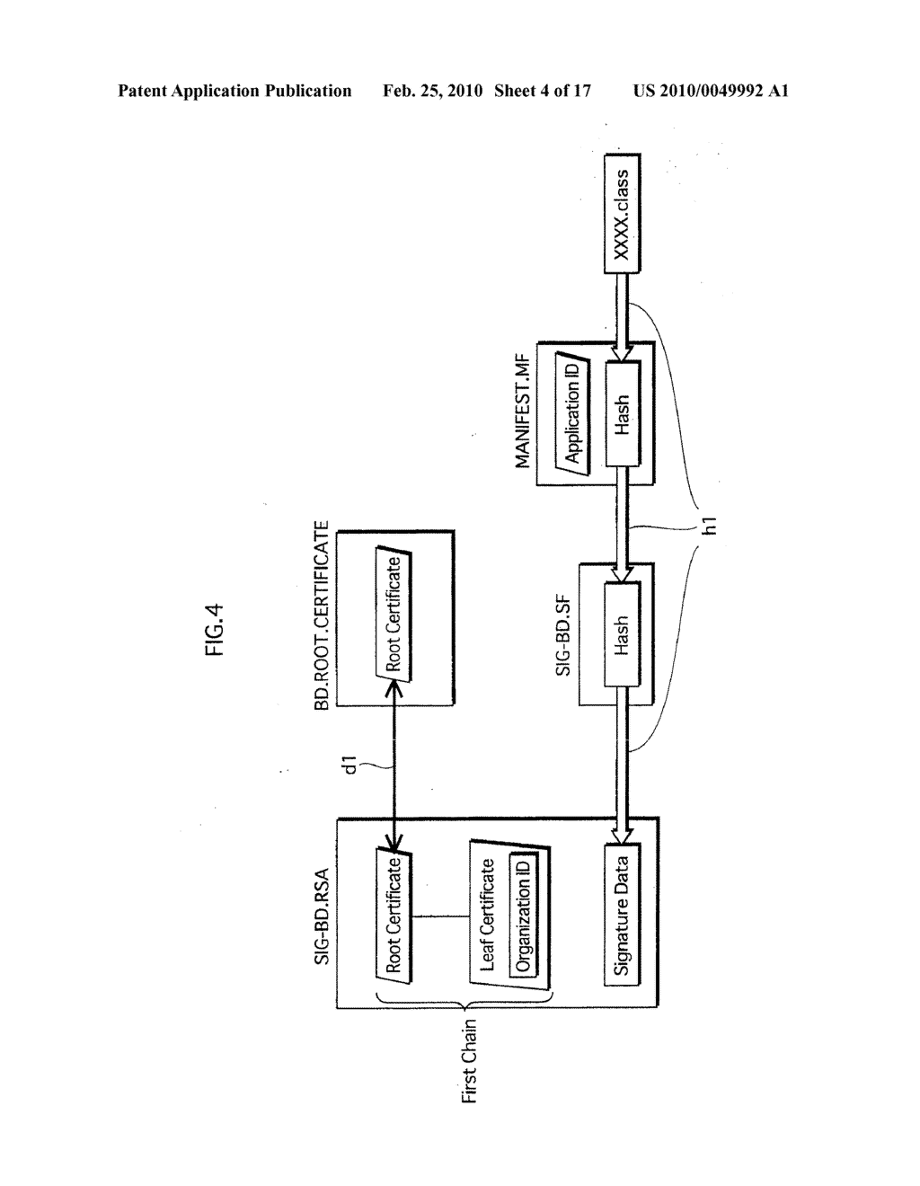 APPLICATION EXECUTING DEVICE, MANAGING METHOD, AND PROGRAM - diagram, schematic, and image 05