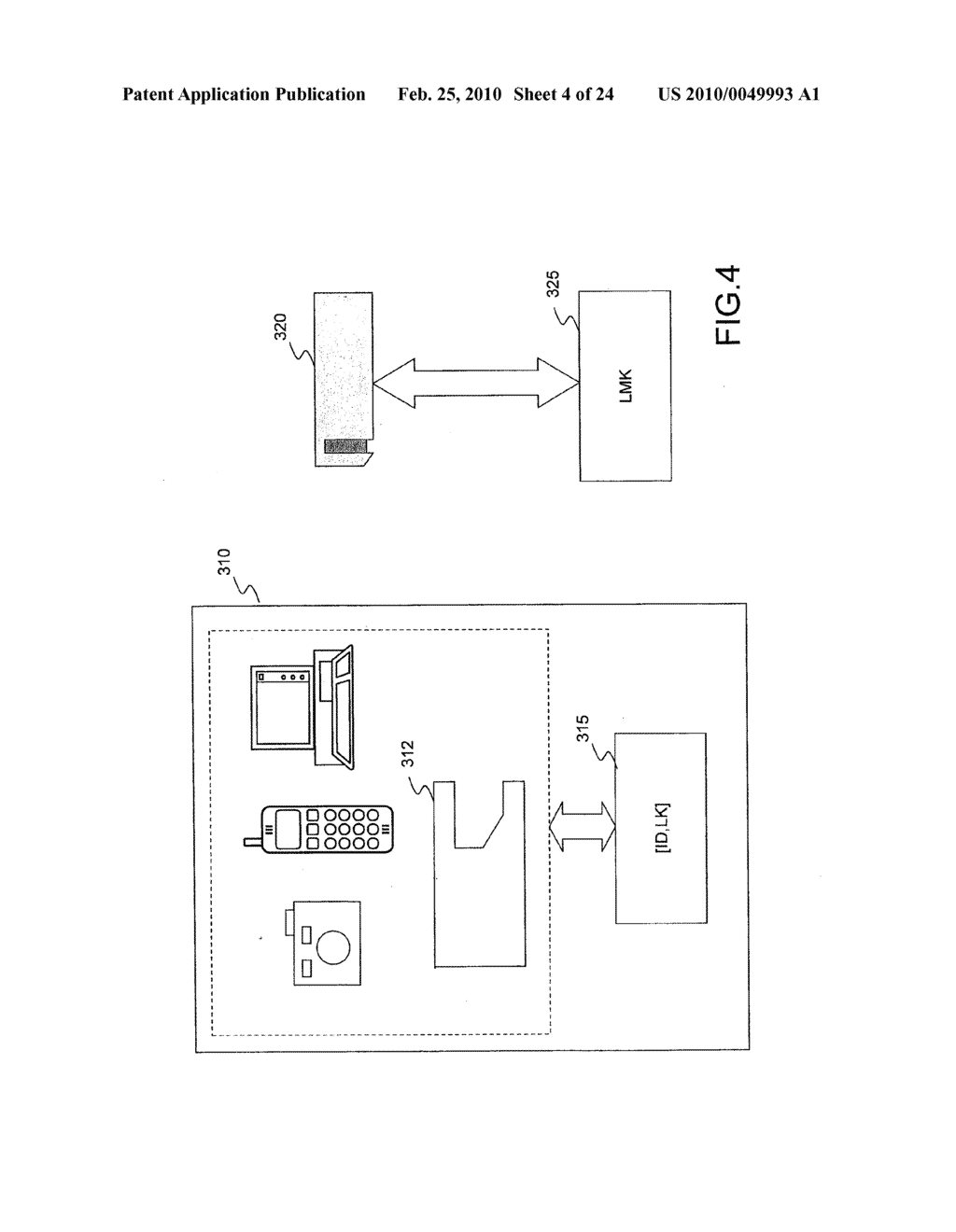 SYSTEMS AND METHODS FOR LOCKING AND EXPORTING THE LOCKING OF A REMOVABLE MEMORY DEVICE - diagram, schematic, and image 05