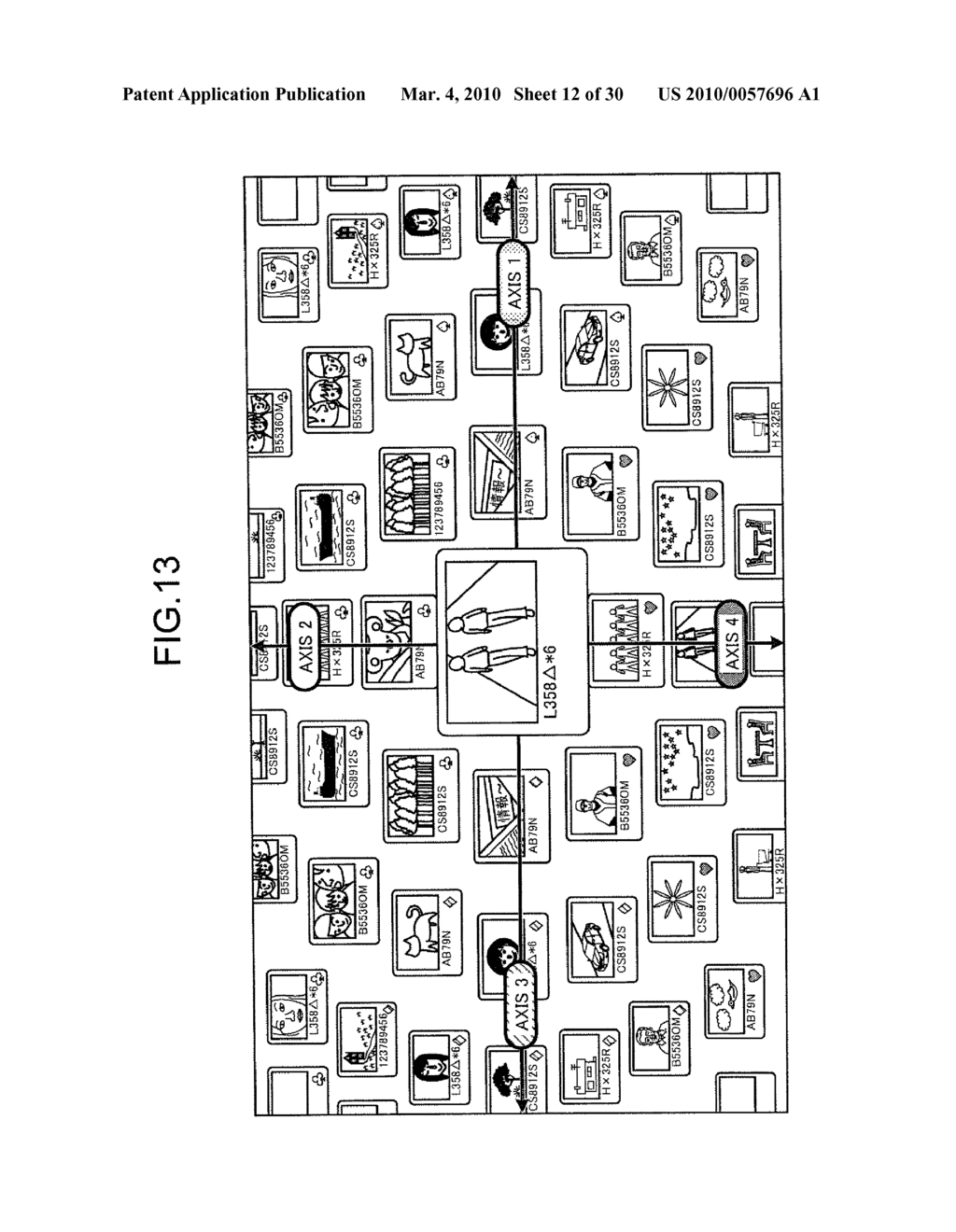 Display Processing Apparatus, Display Processing Method, and Computer Program Product - diagram, schematic, and image 13