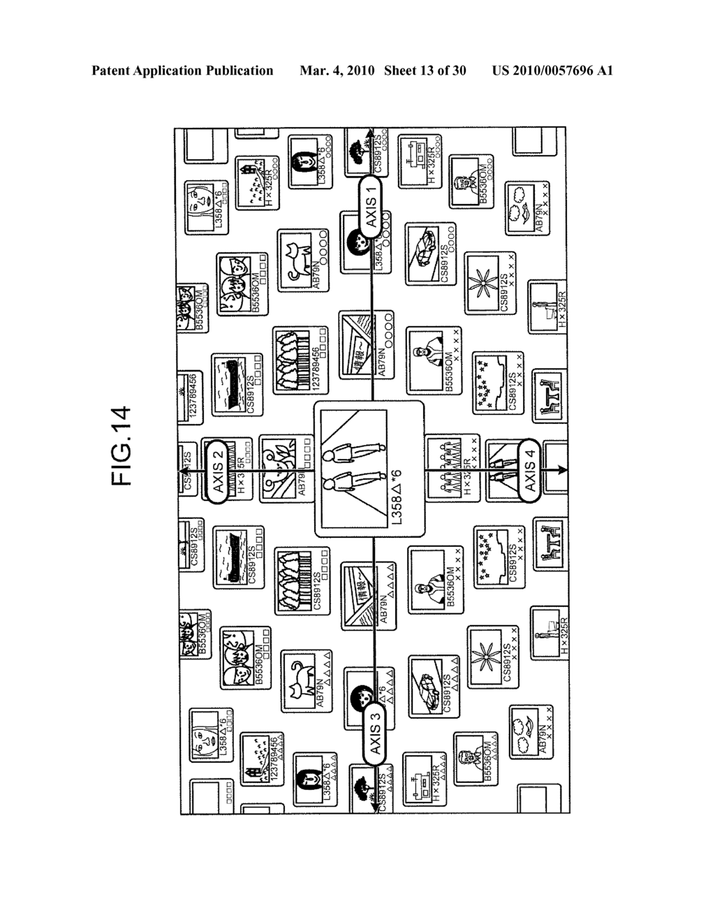 Display Processing Apparatus, Display Processing Method, and Computer Program Product - diagram, schematic, and image 14