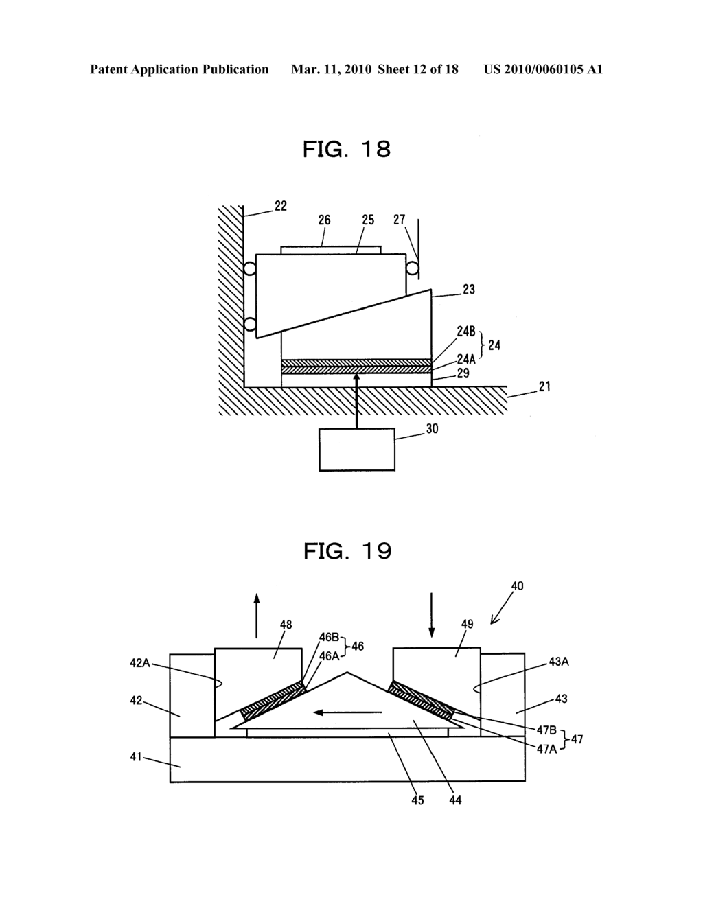 METHOD AND DEVICE FOR PRECISELY RESISTING AND MOVING HIGH LOAD - diagram, schematic, and image 13