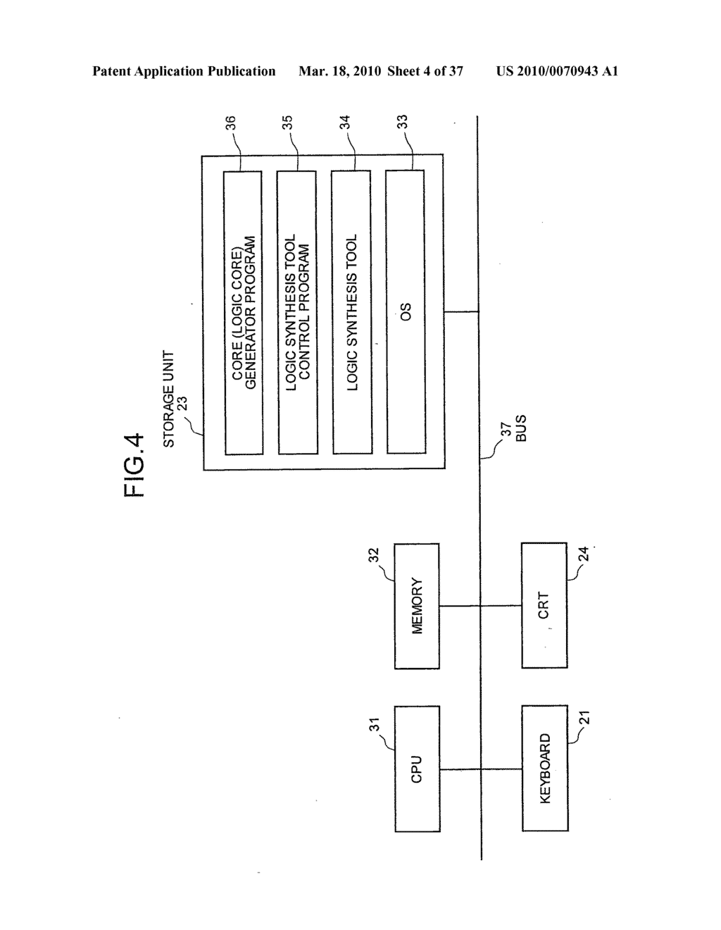 Development Method For Integrated Circuits Program Storage Medium Programmable Circuit Popular Storing The And Concurrent